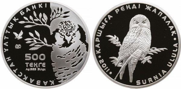 Памятная монета 500 тенге. Ястребиная сова
