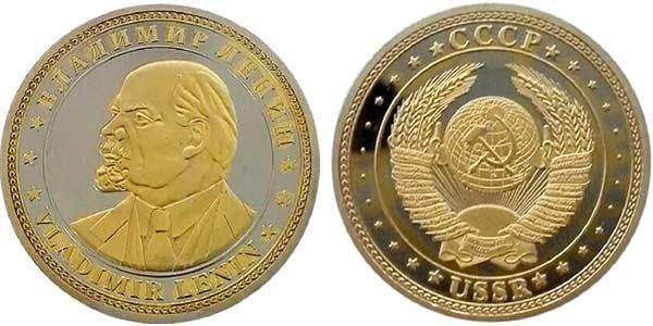 Монета сувенирная «Владимир Ленин»