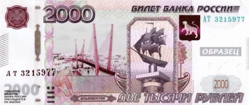Дизайнерский вариант несуществующей банкноты