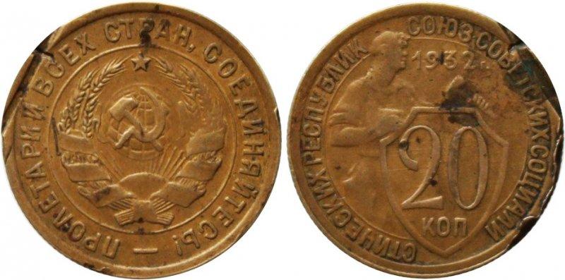 Монета в жёлтом металле