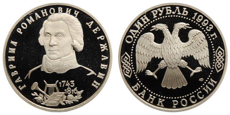 Характеристики монеты: диаметр 31 мм, тираж 350 000 для качества Proof и 150 000 шт. для качества UNC
