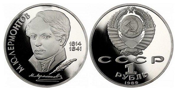 Характеристики монеты: сплав меди и никеля, диаметр 31 мм, вес 12,8 г