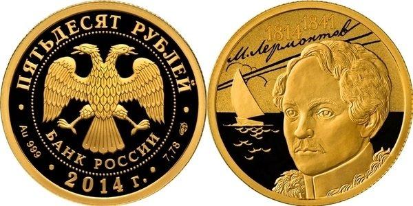 Характеристики монеты: золото 999/1000, диаметр 22,6 мм, вес 7,89 г (7,78 г чистого золота), тираж 1500 шт., качество выпуска Proof