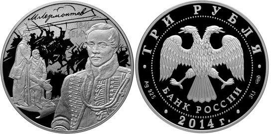 Характеристики монеты: серебро 925/1000, диаметр 39 мм, вес 33,94 (31,10 чистого серебра) г., тираж 3000 шт., качество выпуска Proof
