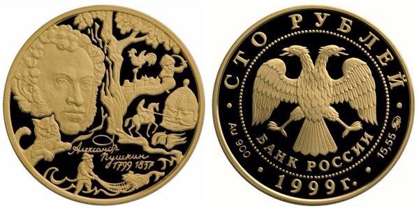 Характеристики монеты: золото проба 900/1000, диаметр 30 мм, вес 17,45 г (15,55 г чистого золота), тираж 1000 шт., качество выпуска Proof
