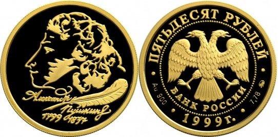 Характеристики монеты: золото 900/1000, диаметр 22,6 мм, вес 8,75 г (7,78 г чистого золота), тираж 1500 шт., качество выпуска Proof