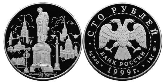 Характеристики монеты: серебро 900/1000, диаметр 100 мм, вес 1111,12 г (1 кг чистого серебра), тираж 1000 шт., качество выпуска Proof