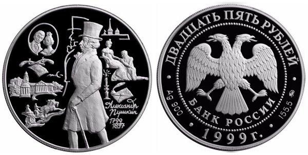 Характеристики монеты: серебро 900/1000, диаметр 60 мм, вес 173,29 г (155,5 г чистого серебра), тираж 3000 шт., качество выпуска Proof