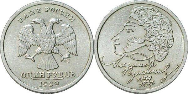 Характеристики монеты: сплав – нейзильбер, диаметр 20,5 мм, вес 3,25 г., тираж 5 000 000 шт. для каждого двора (ММД и СПМД), качество выпуска UNC