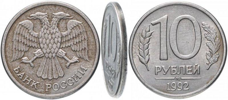 Магнитная монета с иллюстрацией гурта