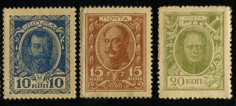 Лицевая сторона марок-денег ничем не отличалась от обычных почтовых