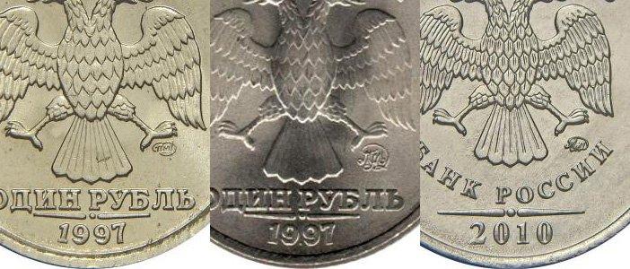 Обозначение СПМД (слева), ММД 1997 года (в центре) и ММД с 1998 года (справа)