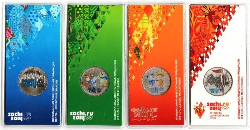 Цветные монеты 25 рублей в блистерах