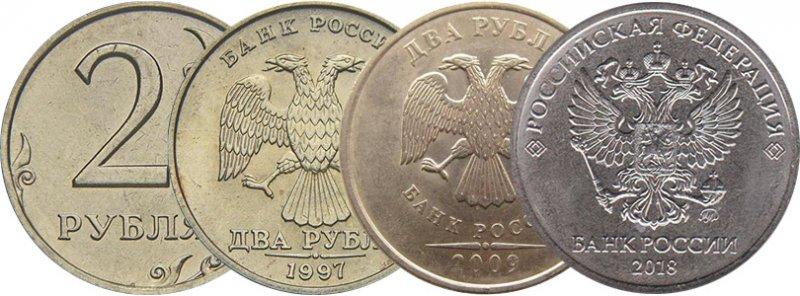 Варианты аверсов двухрублёвой монеты РФ