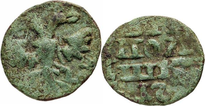 Монета Петра I с патиной