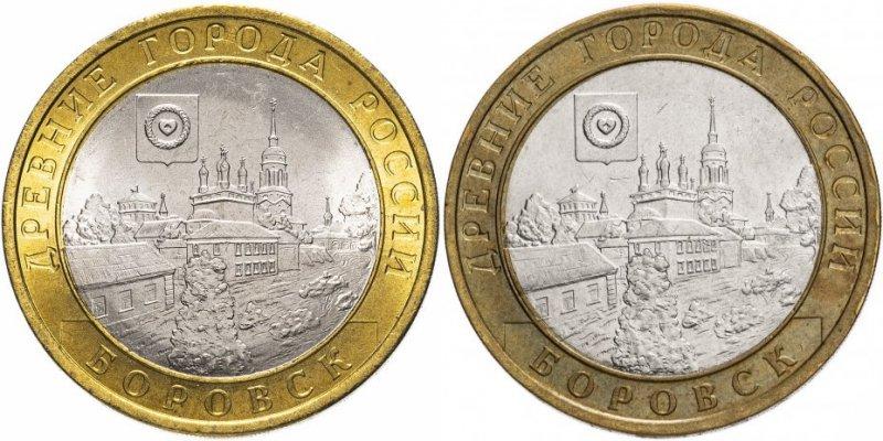 Биметаллическая монета в блеске и с патиной