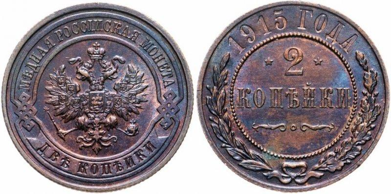 Радужная патина на медной монете