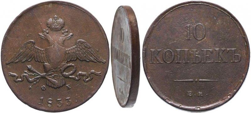 Монета, покрытая ровным слоем патины
