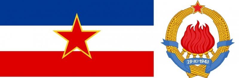 Символы социалистической Югославии просуществовали до 1992 года