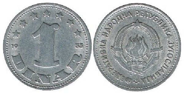 1 динар 1953 года. Алюминий