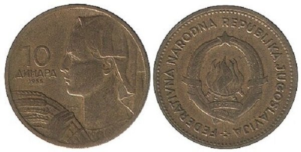 10 динаров 1955 года. Алюминиевая бронза
