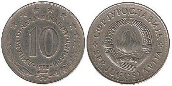 10 динаров 1978 года. Медно-никелевый сплав