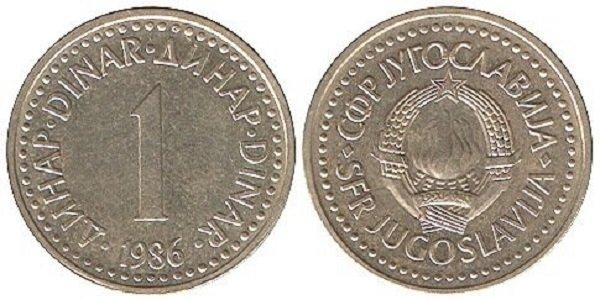 1 динар 1986 года. Сплав никеля и латуни