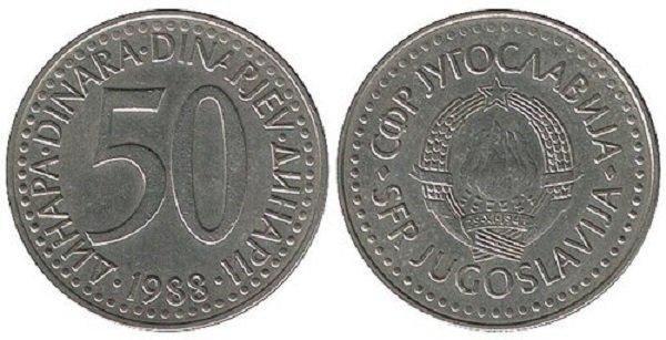 50 динаров 1988 года. Сплав меди, цинка и никеля
