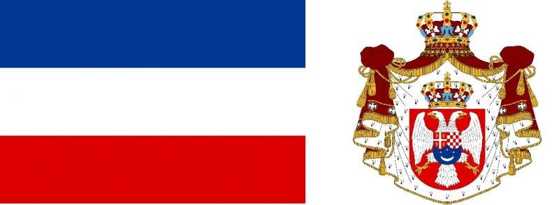 Флаг и герб КСХС и Королевства Югославия (1918-1941 гг.)