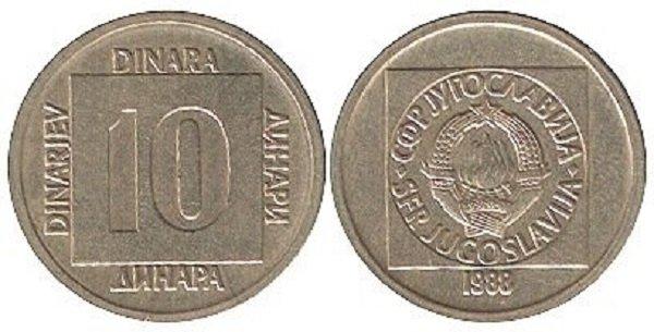 Монета в 10 динаров 1988 года в измененном дизайне. Латунь
