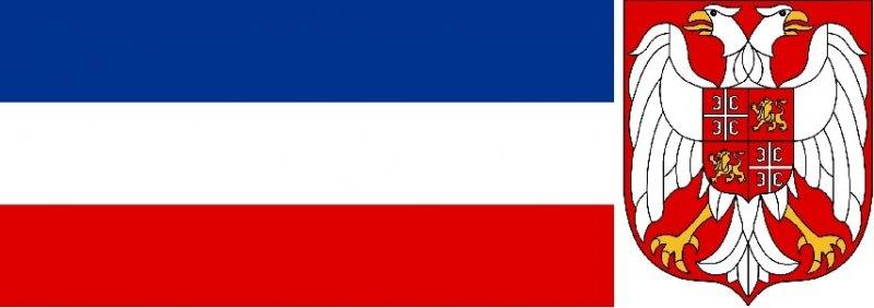 Флаг и герб СРЮ