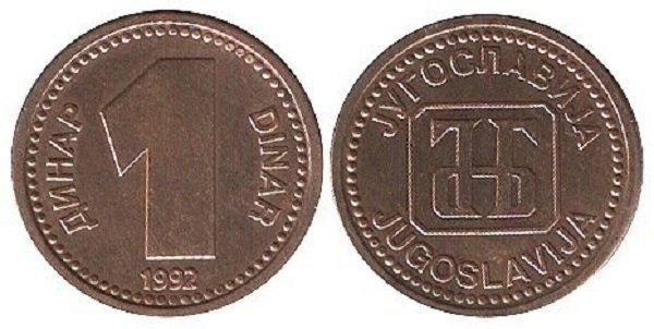 1 динар СРЮ. 1992 год. Медно-цинковый сплав