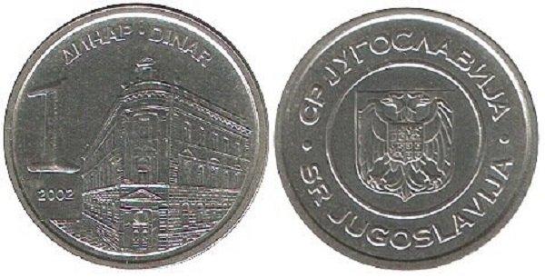 1 динар 2002 года. Сплав меди, цинка и никеля