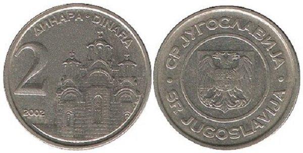 2 динара 2002 года. Сплав меди, цинка и никеля