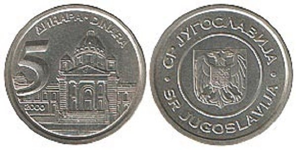 5 динаров 2000 года. Сплав меди, цинка и никеля