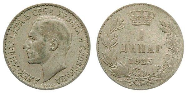 Динар КСХС. 1925 год. Сплав никеля и бронзы