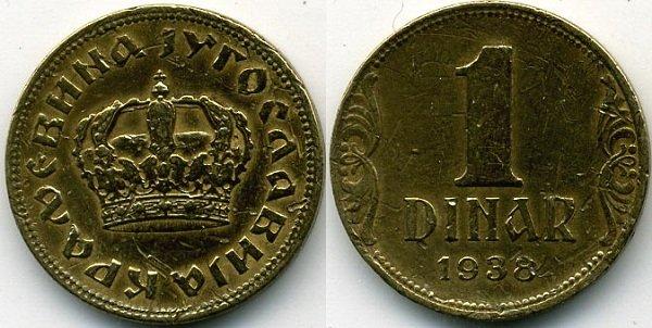 1 югославский динар. 1938 год