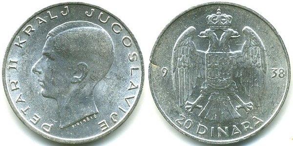 20 динаров. 1938 год. На аверсе портрет 15-летнего короля Петра II. Серебро