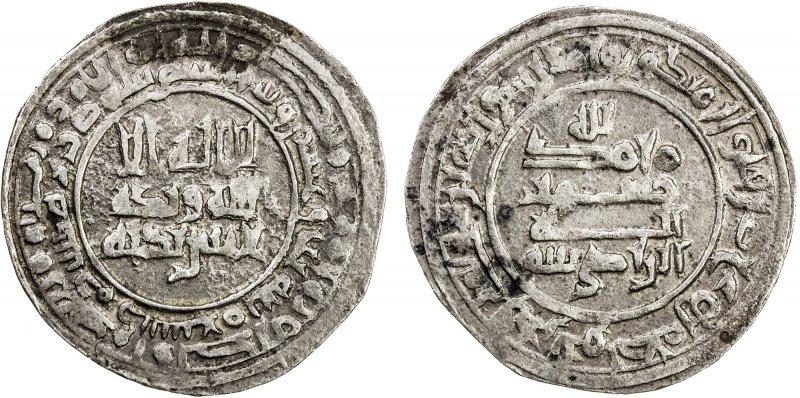 Дирхем (934-940) южно-кавказского типа