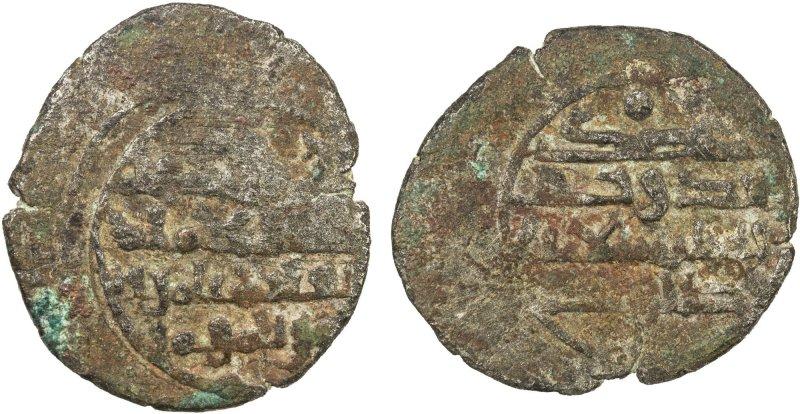Бронзовый дирхем (1071)
