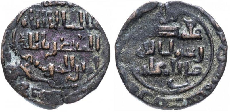 Медный дирхем (1226-1242)