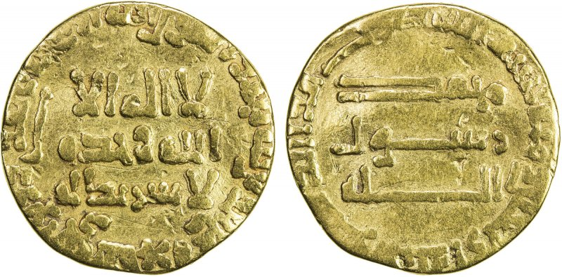 Динар (754-775)