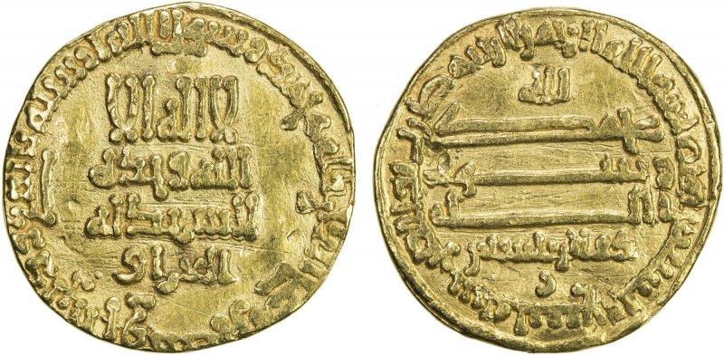 Динар (813-833)