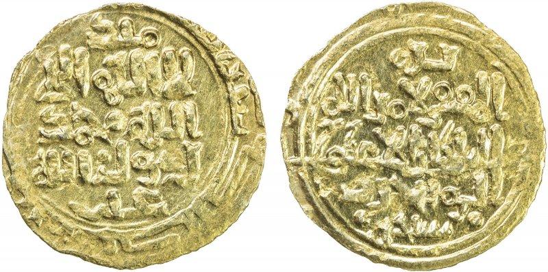 Треть динара (1118-1140)