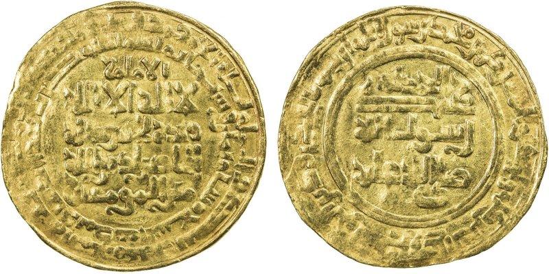 Динар (1180-1225)