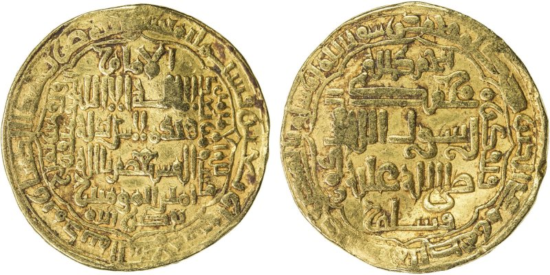 Динар (1242-1258)