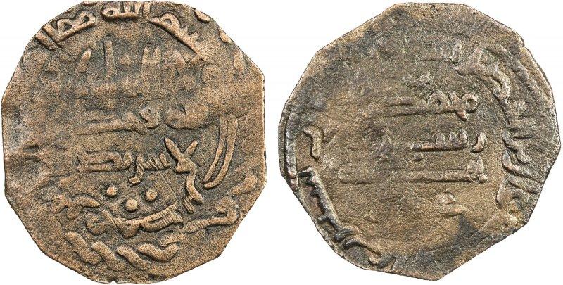 Фелс (XI-начало XII столетия)