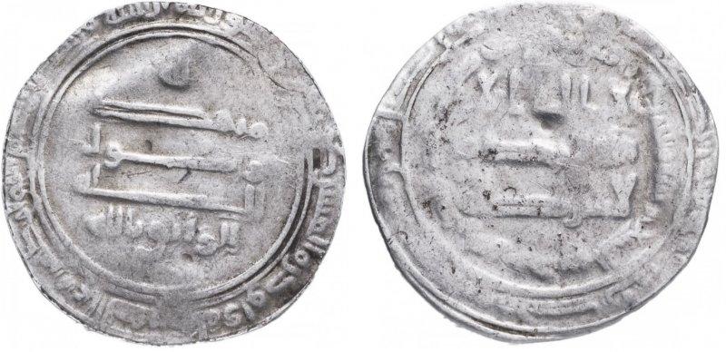 Дирхем (846-847)