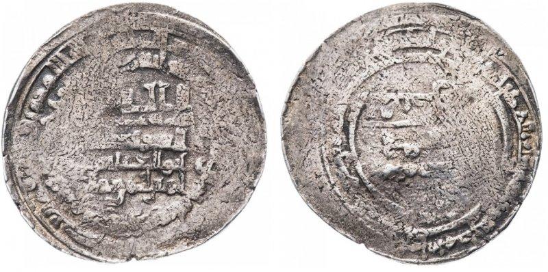Дирхем (908-929)