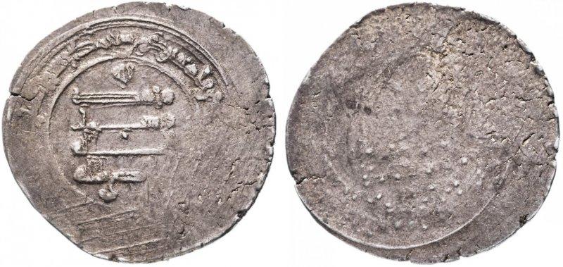 Дирхем (934-940)